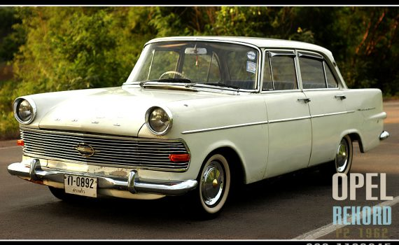 พ.ศ.2539 เก็บเงินซื้อรถคันแรก ตอนอายุ 17